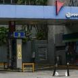 Мадуро приказал перенести офис PDVSA из Лиссабона в Москву