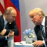 Трамп встретился с главами РФ, Германии и Франции «на полях» мероприятий в Париже