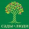 """Проект """"50 ПЛЮС"""" принимает участие в Фестивале """"Сады и люди"""""""