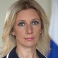Захарова потребовала не называть управление в РФ «российским режимом»