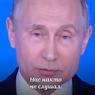 Почему мультфильмы про российское супероружие так и не напугали США