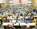 Депутат Госдумы обвинил коллег в начиличии двойного гражданства, Володин поручил проверить