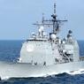 США направляет в Черное море крейсер ВМС Vella Gulf