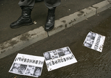 Третье дело против Ходорковского задумано сразу после второго