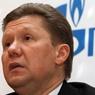 Глава «Газпрома» направил письмо главе «Нафтогаза»