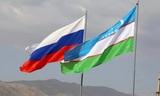 Сенаторы России и Узбекистана заключили соглашение о сотрудничестве