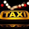 Юная американка изнасиловала и ограбила таксиста