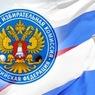«Единая Россия» потратила 648 млн рублей за три месяца