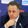 Виталий Мутко намерен удержаться на трех постах