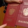 """В СФ предложили вернуть в паспорта графу """"национальность"""""""