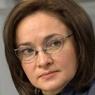 ЦБ рассмотрит предложение ЛДПР о выпуске купюры с видами Крыма