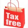 Для привлечения иностранных туристов в России предлагается ввести систему tax free