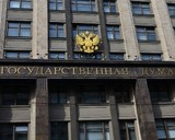 В Госдуме РФ предложили закрыть границу для мигрантов из Центральной Азии