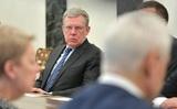 """Председатель счетной палаты считает прогноз о """"бурном росте экономики"""" необоснованным"""
