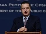 Глава МИД Сербии:  Белград не станет присоединяться к санкциям против России