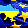 Янукович: соглашение с Евросоюзом требует пересмотра