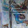 Дина Рубина «Наполеонов обоз». Книга первая «Рябиновый клин»