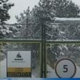 Верховный суд Нидерландов отклонил ходатайство России по делу ЮКОСа
