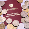 С сегодняшнего дня социальные пенсии россиян выросли на 10,3%