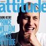 Принц Британии Уильям снялся в журнале для геев