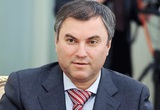 Депутаты через неделю узнают и сравнят стоимость электроэнергии в РФ и за рубежом