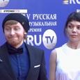 Итоги RU.TV и сюрпризы: иллюзионист Илья Сафронов сделал предложение невесте