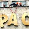 Названо имя нового главы Российского авторского общества