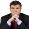 Аваков объявил о создании спецподразделений МВД из гражданских
