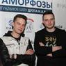 Кети Топурия и Родион Газманов пожелали удачи группе H.A.N.D