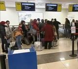 В аэропорту Венесуэлы пассажиры платят за воздух