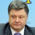Президент Украины расширил санкции против России