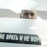 """Телекомпания НТВ готовится """"анатомировать"""" Алексея Навального вкупе с Браудером"""