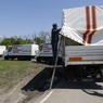 Сороковая колонна с гуманитарной помощью для Донбасса прибыла на границу