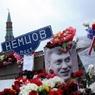 СМИ: В деле Немцова нет ни заказчика, ни организатора. Одни убийцы