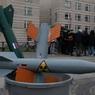 Россия также вышла из договора РМСД