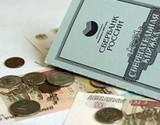 Выплаты вкладчикам Сберинвестбанка и банка Совинком начнутся 9.04