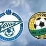 «Зенит» одержал победу над «Кубанью» в матче ЧР