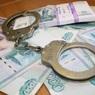 Сотрудника центрального аппарата МВД обвинили в получении крупной взятки