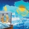 Голосование за президента Назарбаева завершено. Явка составила 95,11%