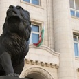 Болгария объявила двух российских дипломатов персонами нон-грата