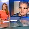 Эдвард Сноуден попросил помилования у Барака Обамы