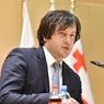 Спикер парламента Грузии подал в отставку на фоне акций протеста