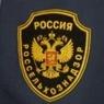Россельхознадзор сообщил о новых нарушениях в сети «Ашан»