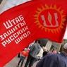 В Риге в защиту русских школ вышли на улицы тысячи человек