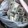 ЦБ РФ установил официальный курс валют