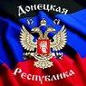 В ДНР отвергли предложение Савченко по обмену пленными