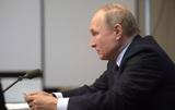 Объявлен состав нового российского правительства