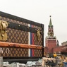 Louis Vuitton все еще не убрал чемодан с Красной площади
