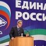 СМИ: Глава Коми Гайзер лишится членства ЕР из-за уголовного дела
