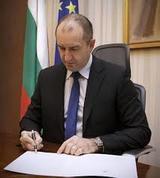 Американские СМИ утверждают, что Кремль помогал президенту Болгарии во время выборов